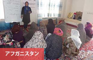 project_tmb_afghan
