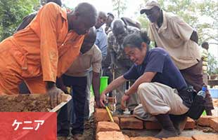 project_tmb_kenya