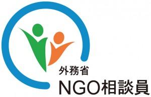 NGO相談員ロゴ