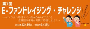 http://www.giveone.net/cp/PG/CtrlPage.aspx?ctr=pm&pmk=10319